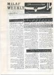 Akhbar tulisan Urdu di UK