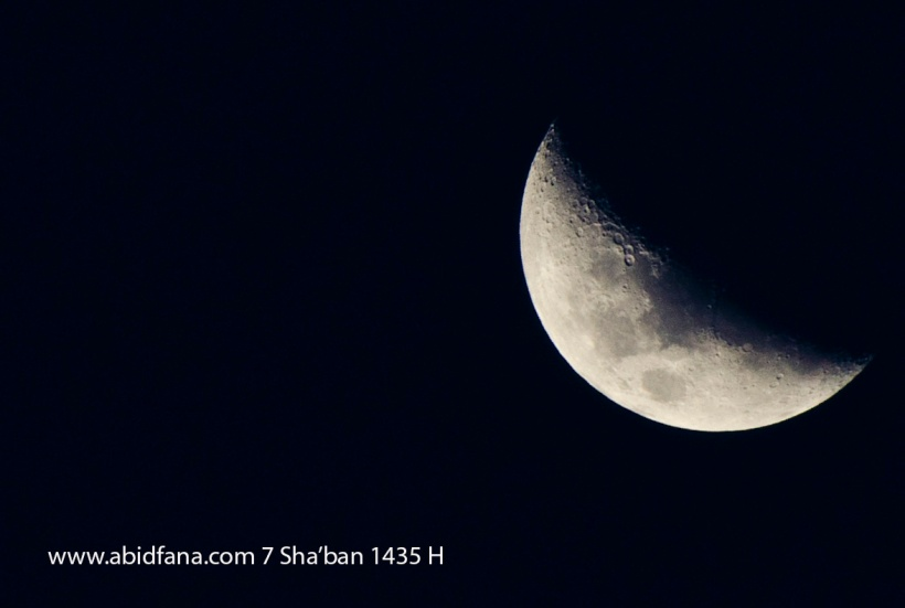 moon 7 shaban