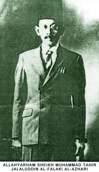 Sheikhtahir