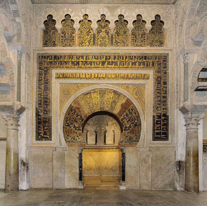 1920px-Mezquita_de_Cordoba_Mihrab